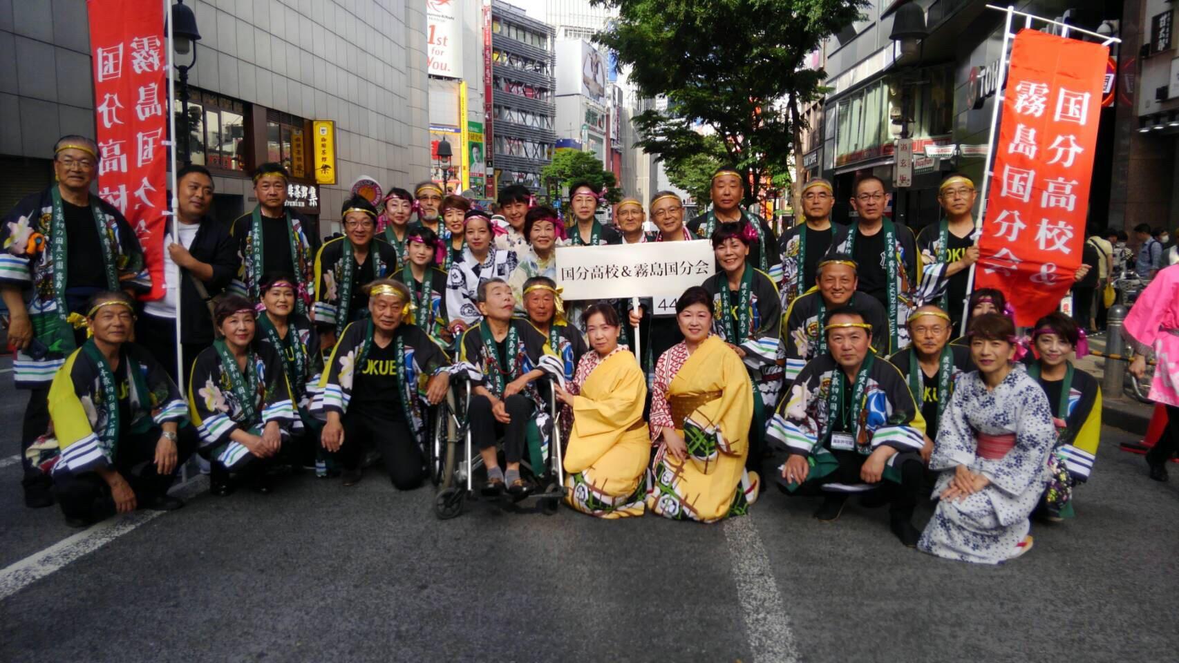 令和を祝う「渋谷おはら祭り」