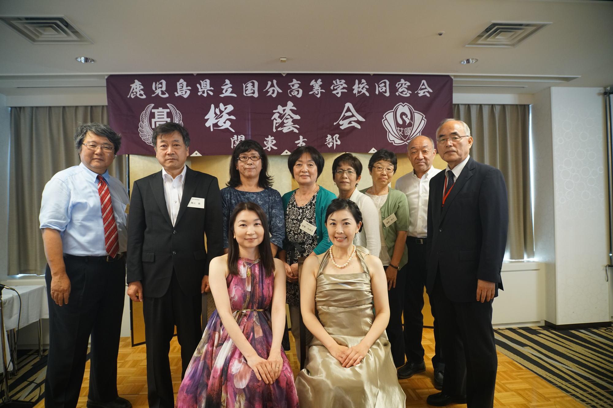 令和元年 桜蔭会関東支部総会が開催されました